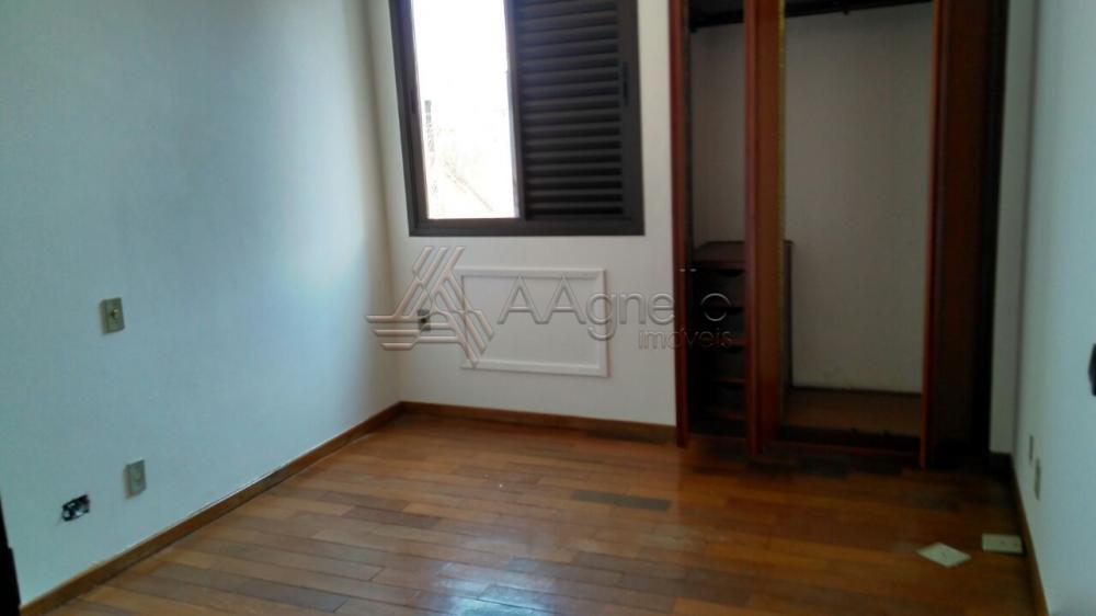 Comprar Apartamento / Padrão em Franca apenas R$ 360.000,00 - Foto 4