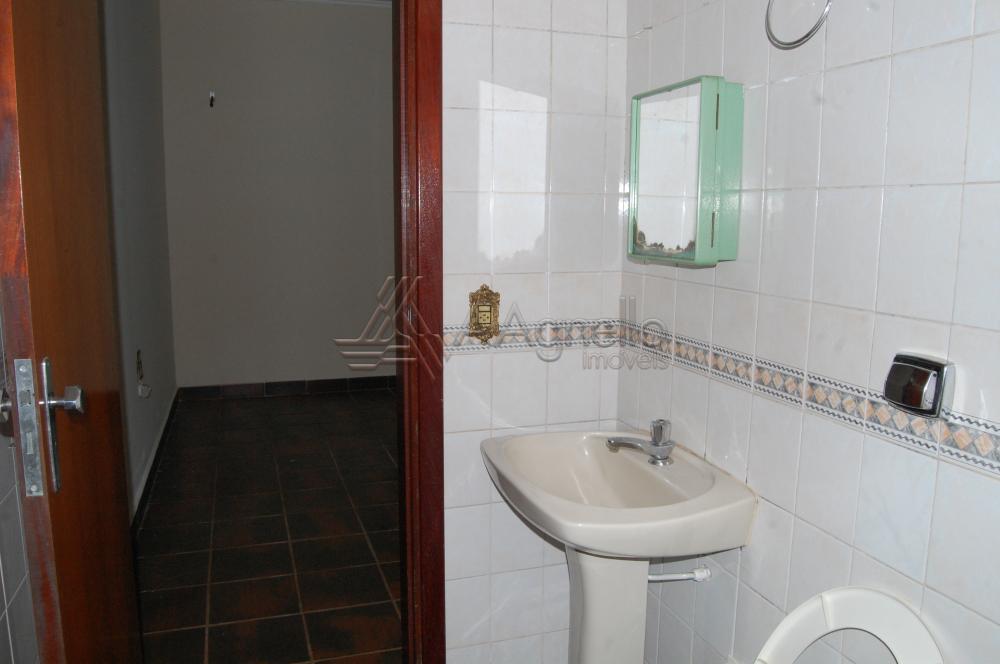 Alugar Apartamento / Kitnet em Franca apenas R$ 380,00 - Foto 9