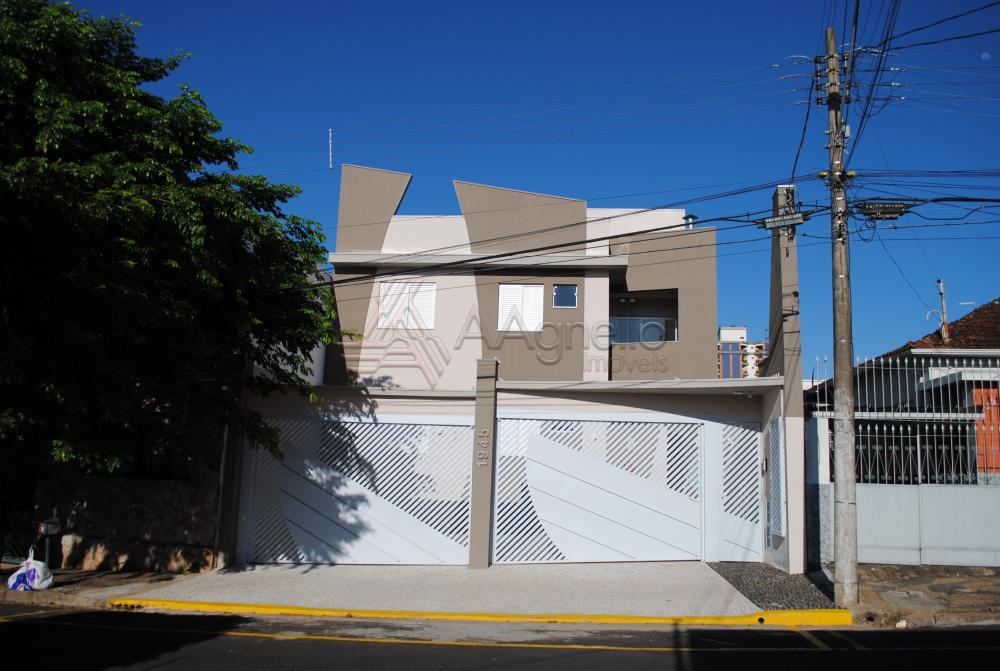 Comprar Apartamento / Padrão em Franca apenas R$ 290.000,00 - Foto 1