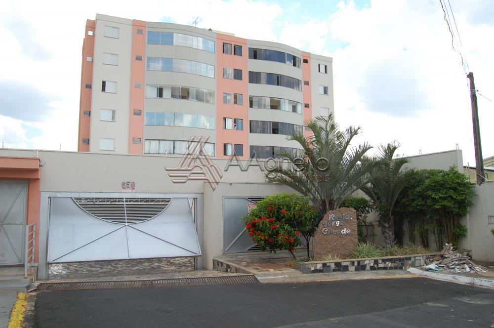 Comprar Apartamento / Padrão em Franca apenas R$ 550.000,00 - Foto 39