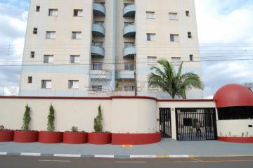 Alugar Apartamento / Padrão em Franca. apenas R$ 600,00